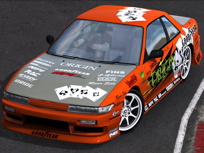 Trackmania Carpark • 2D Skins • Nissan Silvia S13 Origin