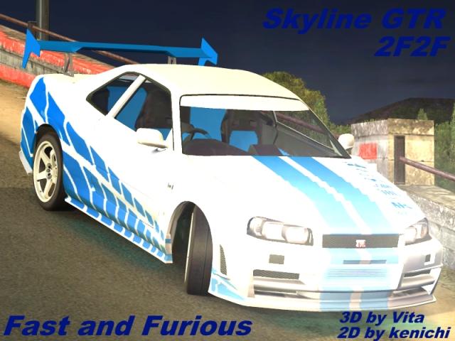 Nissan Skyline GTR Fast and furious